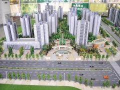 斌鑫西城緑锦位于重庆市中梁山华岩新城华龙大道,占地面积36高清图片