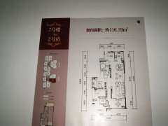 三房两厅两卫户型,主卧带有270°采光窗设计,客厅以餐厅进深