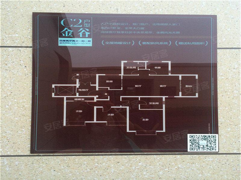 上海合悦 江南 样板间图 74 上海安居客高清图片