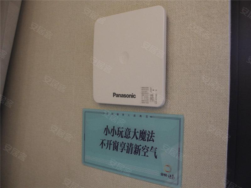 上海合悦 江南 样板间图 39 上海安居客高清图片