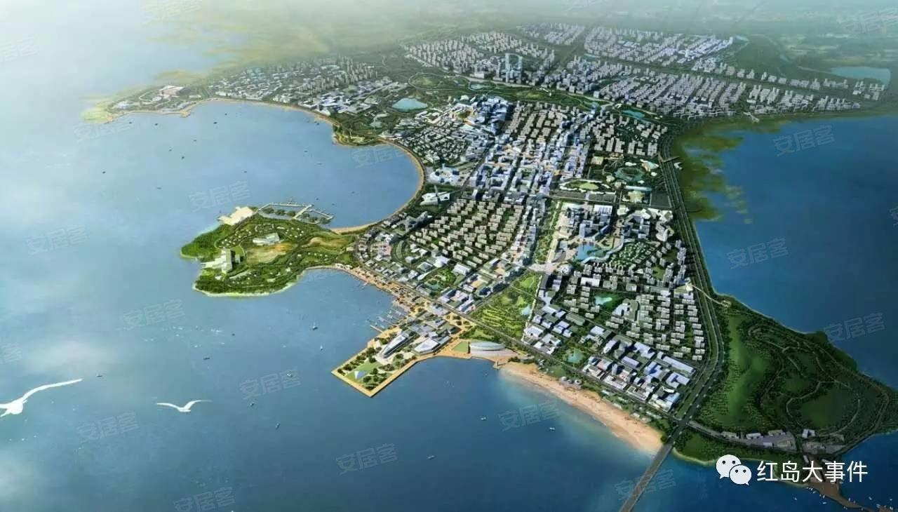 红岛的未来 会是什么样?支撑得了多高的房价?