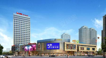 [狮子山区]嘉华国际广场
