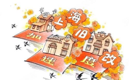 【剖析】上海郊区最父亲城中村改造项目的典型范本!