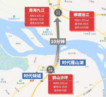 龙江九江鹤山地图