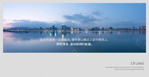 榮耀再啟,華潤斬獲國際海洋智區4期新地塊