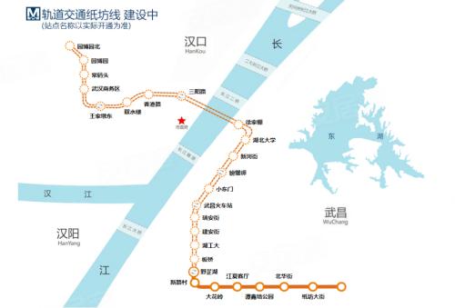 武汉地铁7号延长线爆最新消息!