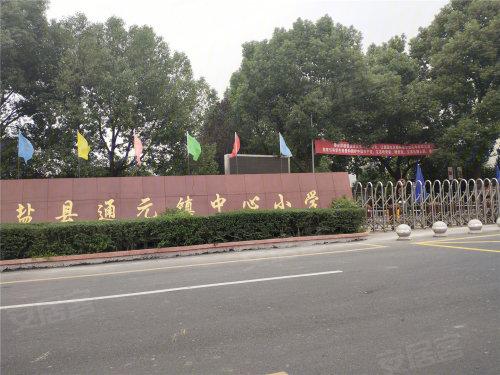 春风江南:大湾区桥头堡 高铁新城小户型洋房_嘉兴