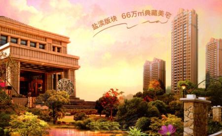 [城南新区]悦达悦珑湾