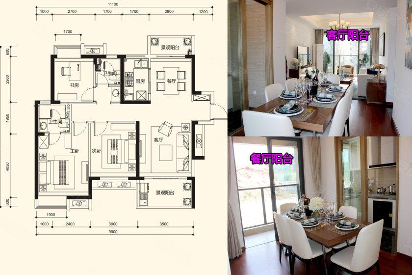 双阳台设计,最大限度包容园林景致;主卧套房