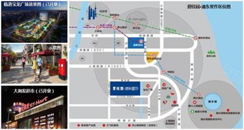 泥城仙鹤湾规划图