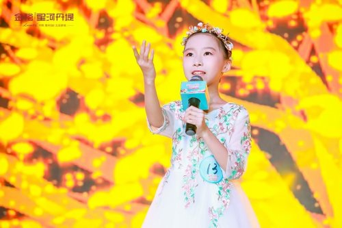 江北首席,五星丹堤   下一个最美童星就是你!