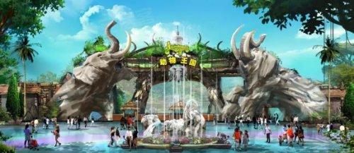 野生动物王国主题公园规划图