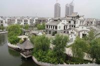 碧龙潭温泉小镇