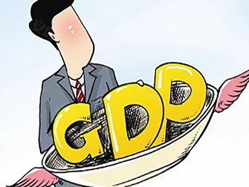 gdp什么意思_GDP是什么意思 怎么计算 好金贵财经