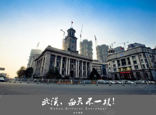 中国社会科学院学部委员金碚从中国与全球化历史之间