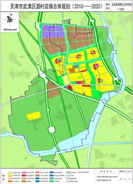 龙凤新城规划图-这,将会成为下个亦庄