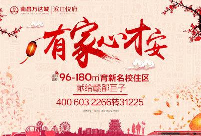 [红谷滩-九龙湖新城]南昌万达城