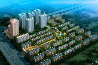华鑫现代城
