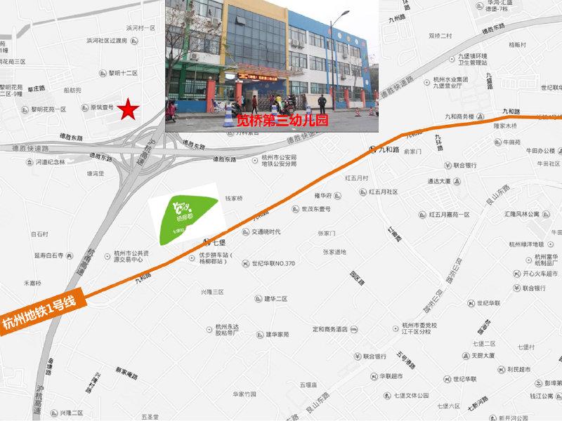 杭州绿城幼儿园