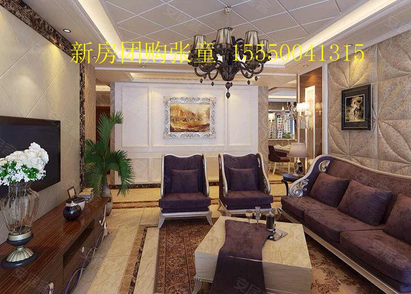济南天桥区新房出售_