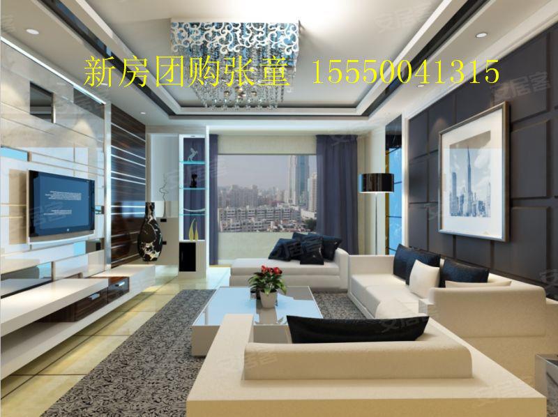 济南天桥区新房出售_济南天桥海尔云世界二手房出售新房团购天桥