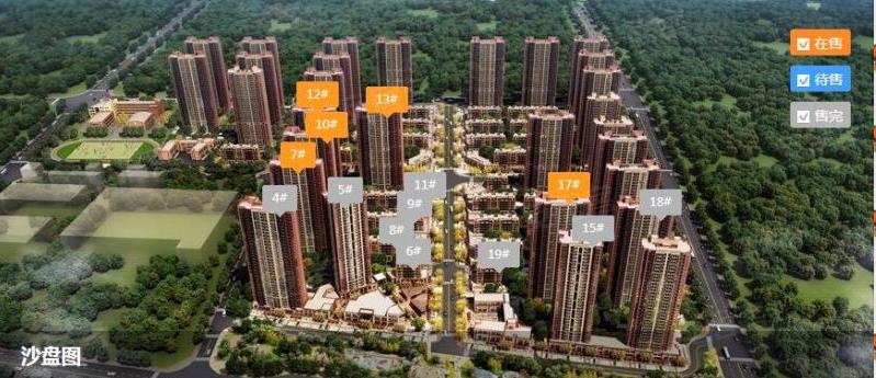 郑州中原建设路 金地 格林小城(新房) 3室2厅1卫 毛坯 二手房出售 71