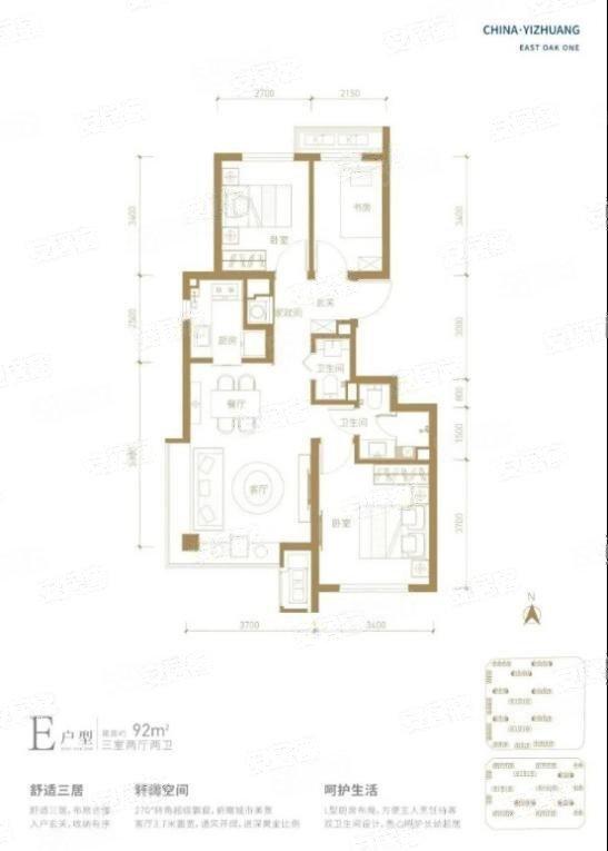 亦庄橡树湾3室2厅2卫92㎡南北298万