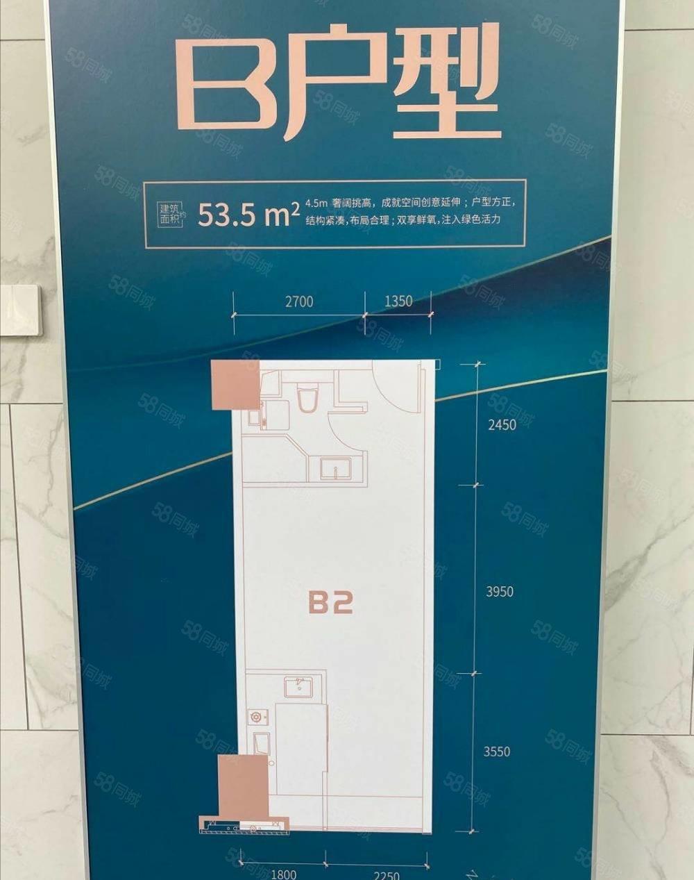 三湘印象森林海尚城2室1厅1卫53㎡南北62.8万