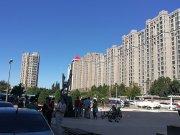 中海紫御公館