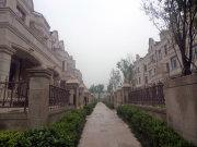 中海九號公館(二區)