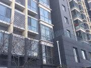 藍山國際公寓