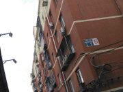 廣安門外大街197號院