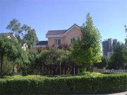 嘉林花園(別墅)