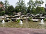 中鐵華僑城和園