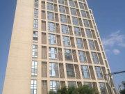 首開東都匯公寓