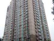 京貿國際公寓