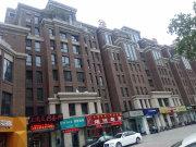 華悅國際公寓