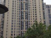 北京新天地(西區)