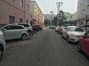 志新村小區