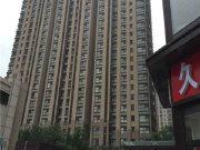 龍湖時代天街(東區)