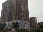 華港世紀城