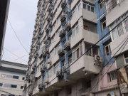 雙安青年公寓