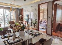 现房世茂璀璨天城 100平均价6000元三室两厅两卫南北通透