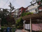 華僑公寓(籬笆房路)