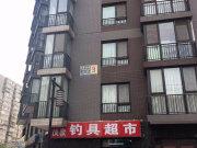 MOHO國際公寓