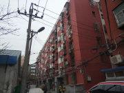 電報局街小區