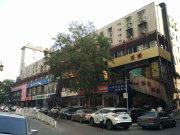 海淀大街44號小區