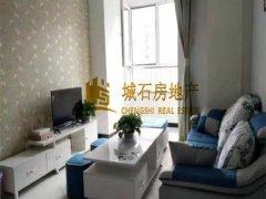 北京顺义马坡顺悦家园 精装修1居室 家电齐全 房子干净 不容错过出租房源真实图片