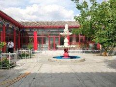 北京丰台世界公园科技园区 精装四合院出租 独门独院  车位充足 可会所接待出租房源真实图片