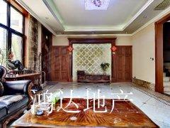 北京丰台科技园区科技园区 中海九号公馆 精装别墅 家具家电全齐 随时可以入住出租房源真实图片